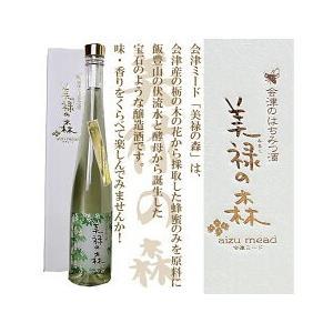 蜂蜜酒 美禄の森 520ml ふくしまプライド。体感キャンペーン (お酒/飲料)|nishino-ya|02