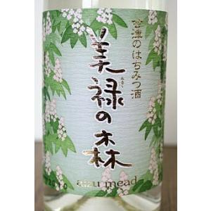 蜂蜜酒 美禄の森 520ml ふくしまプライド。体感キャンペーン (お酒/飲料)|nishino-ya|03