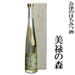父の日 プレゼント 酒 会津ミード 蜂蜜酒 美禄の森 520ml ふくしまプライド。体感キャンペーン...