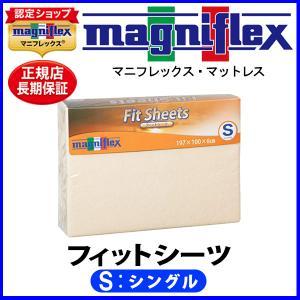 【素 材】コットンパイル 綿85%、ポリエステル15% 【カラー】アイボリー 【重 さ】シングル:7...