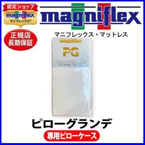 【素 材】綿80%、ポリエステル20%のシンカーパイル地  【カラー】アイボリー 【サイズ】W74×...