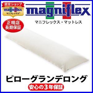 【枕カバー素材】綿80%、ポリエステル20%、日本製 【枕素材】エリオセルMF 【重 さ】2.400...