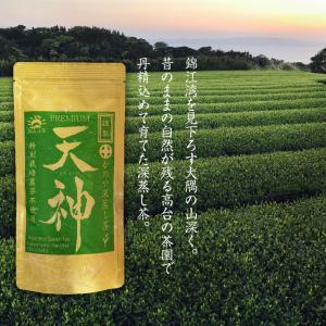 鹿児島県大隅地方、鹿屋の山奥、時に山霧が渡る茶畑で、 農薬を一切使用せずに栽培しました。  茶葉の新...