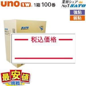 サトー ハンドラベラー uno 1w用 ラベル 税込価格 100巻 1ケース SATO|nishisato