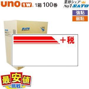 SATO uno 1w用ラベルシール +税 特措法 【100巻】1ケース サトー ウノ|nishisato