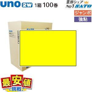 SATOハンドラベラー uno 2wジャンボ印字用ラベル 黄ベタ/強粘 100巻/1ケース|nishisato