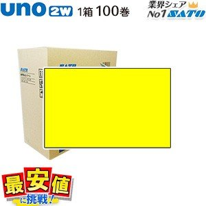 サトーハンドラベラー用ラベル uno 2w用 黄ベタ /1ケース/100巻/ SATOハンドラベル|nishisato