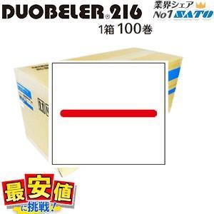 サトー ハンドラベラー用 標準ラベル DUOBELER216  赤1本線 1ケース 100巻 SATO ハンドラベル duo216 くらしの応援クーポンで【先着★8%OFF】|nishisato