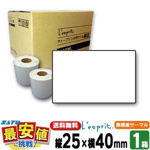 レスプリラベルサーマルB/超高感度サーマル/P25×40mm白無地/SATO|nishisato