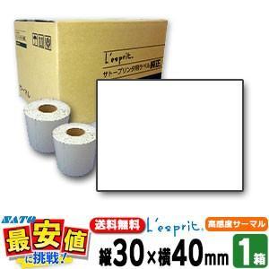 レスプリラベルサーマルB/超高感度サーマル/P30×40mm白無地/SATO|nishisato