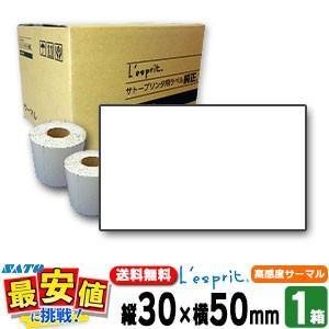 レスプリラベルサーマルB/超高感度サーマル/P30×50mm白無地/SATO|nishisato