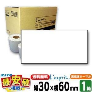 レスプリラベルサーマルB/超高感度サーマル/P30×60mm白無地/SATO|nishisato