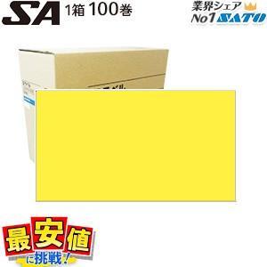 SATO SA用/ 標準ラベル/黄ベタ /サトーSAラベラー用 /1ケース/100巻|nishisato