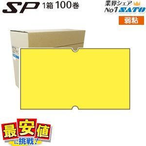 サトーハンドラベル /SATO SP用標準ラベル /黄ベタ 弱粘 1ケース(100巻入り)|nishisato