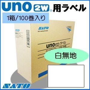 サトーハンドラベラー用ラベル UNO PROMO/サトーウノプロモ用/強粘ラベル 値引き後/100巻/1ケース|nishisato