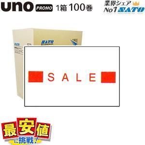 SATOハンドラベラー用ラベル UNO PROMO/サトーウノプロモ用/強粘ラベル SALE 1ケース/100巻|nishisato
