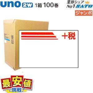 SATOハンドラベラー uno 2wジャンボ印字用ラベル +税 特措法 強粘 100巻/1ケース|nishisato