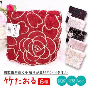 タオルハンカチ タオル ハンカチ ギフト 刺繍 子供 レディース 竹たおる かわいい 竹繊維 日本製...