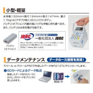 サトーラベルプリンター設置説明サービス無料!!バーラベ Barlabe FI212T 標準仕様(USBモデル)SDカード付|nishisato|03