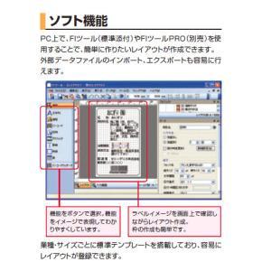 サトーラベルプリンター設置説明サービス無料!!バーラベ Barlabe FI212T 標準仕様(USBモデル)SDカード付|nishisato|04
