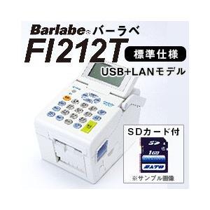 サトーラベルプリンター設置説明サービス無料!!バーラベ Barlabe FI212T 標準仕様(USB+LANモデル)SDカード付|nishisato