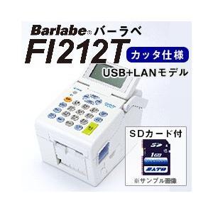 今なら!フォーマット作成(通常5,000円)無料!サトー ラベルプリンター バーラベ Barlabe FI212T カッタ仕様 ( USB+LANモデル ) SDカード付|nishisato