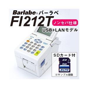 サトー ラベルプリンター 設置説明サービス 無料!! バーラベ Barlabe FI212T ノンセパ仕様 ( USB+LANモデル ) SDカード付|nishisato