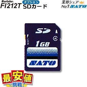 SDカード nishisato