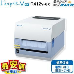L'esprit(レスプリ) R412v-ex 標準仕様 標準IF(USB+LAN+RS232C)+IEEE  IEEEケーブル付|nishisato