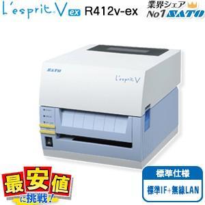 L'esprit(レスプリ) R412v-ex 標準仕様 標準IF(USB+LAN+RS232C)+無線LAN|nishisato