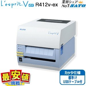 サトー レスプリ L'esprit  R412v-ex カッター仕様 標準IF(USB+LAN+RS232C)USBケーブル付ラベルプリンタ バーコードプリンタ|nishisato