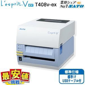 L'esprit(レスプリ) T408v-ex 標準仕様 標準IF(USB+LAN+RS232C)USBケーブル付 あすつく|nishisato