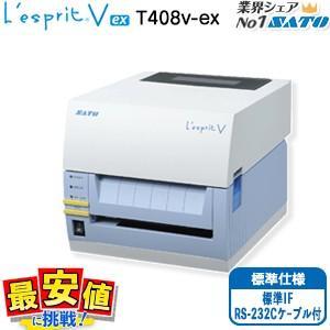 SATO/L'esprit(レスプリ) T408v-ex 標準仕様 標準IF(USB+LAN+RS232C)RS232Cケーブル付|nishisato