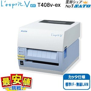L'esprit(レスプリ) T408v-ex カッター仕様 標準IF(USB+LAN+RS232C)+無線LAN|nishisato