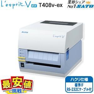 L'esprit(レスプリ) T408v-ex ハクリ仕様 標準IF(USB+LAN+RS232C)RS232Cケーブル付|nishisato