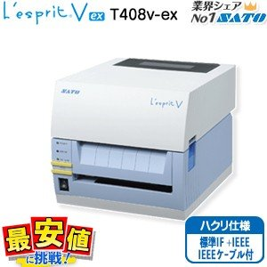 L'esprit(レスプリ) T408v-ex ハクリ仕様 標準IF(USB+LAN+RS232C)+IEEE  IEEEケーブル付|nishisato