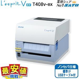 L'esprit(レスプリ) T408v-ex ノンセパ仕様 標準IF(USB+LAN+RS232C)USBケーブル付|nishisato