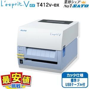 サトー レスプリ L'esprit  T412v-ex カッター仕様 標準IF(USB+LAN+RS232C)USBケーブル付ラベルプリンタ バーコードプリンタ|nishisato