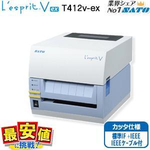 サトー レスプリ L'esprit  T412v-ex カッター仕様 標準IF(USB+LAN+RS232C)+IEEE  IEEEケーブル付ラベルプリンタ バーコードプリンタ|nishisato