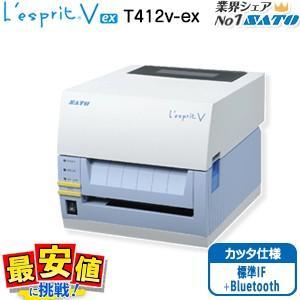 サトー レスプリ L'esprit  T412v-ex カッター仕様 標準IF(USB+LAN+RS232C)+Bluetoothラベルプリンタ バーコードプリンタ|nishisato