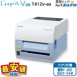 L'esprit(レスプリ) T412v-ex ハクリ仕様 標準IF(USB+LAN+RS232C)+IEEE IEEEケーブル付|nishisato