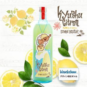 Kyushu Citron [ 九州シトロン ] (720ml) nishitachi