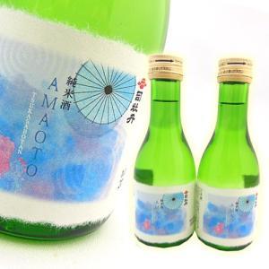 清酒 司牡丹酒造 純米酒 amaoto(雨音) 180ml×2本セット