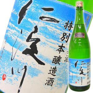 日本酒 高知 地酒 高知酒造 仁淀川 特別本醸造 1800ml