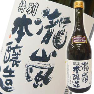日本酒 高知 地酒 高知酒造 瀧嵐 特別本醸造 720ml  たきあらし