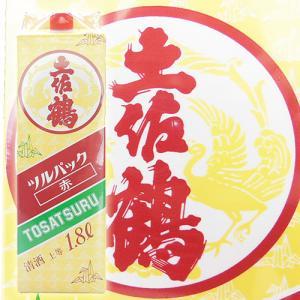 日本酒 高知 地酒 土佐鶴酒造 上等酒 承平 パック 1800ml