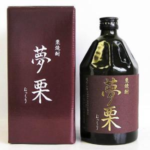 栗焼酎 仙頭酒造場 栗焼酎 夢栗(むっくり) 28度 箱入 720ml