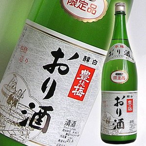 日本酒 高知 地酒 高木酒造 豊の梅 酵白 おり酒 1800ml にごり酒 甘口
