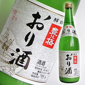 日本酒 高知 地酒 高木酒造 豊の梅 酵白 おり酒 720ml にごり酒 甘口
