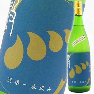 日本酒 高知 地酒 無手無冠 むてむか 酒槽 さかぶね 一番汲み 1800ml